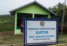 Waturia Desa Definitif, Ikan Ikut Menari-nari